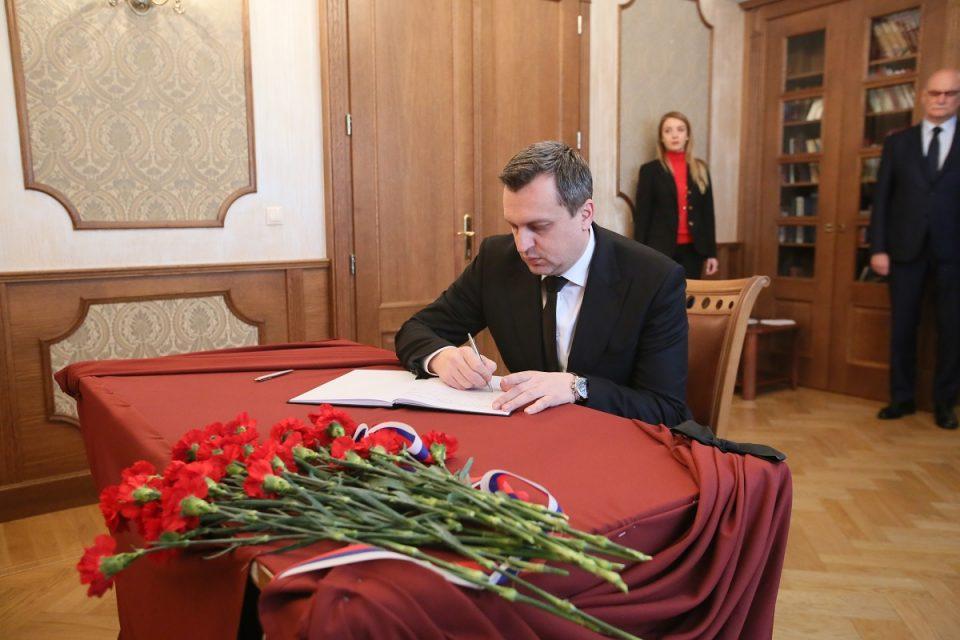 A. Danko - Podpis do kondolenčnej knihy na Veľvyslanectve RF
