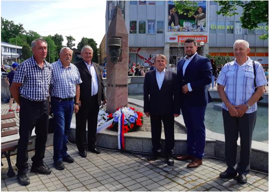 Národniari si uctili pamiatku M.R. Štefánika