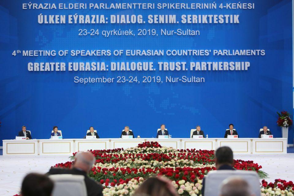A. Danko - Prejav v Kazachstane na samite
