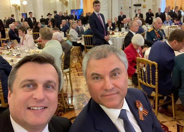 Slovenská národná strana vyjadruje radosť z toho, že predsedom Štátnej dumy Ruskej federácie sa opäť stal Vjačeslav Volodin.